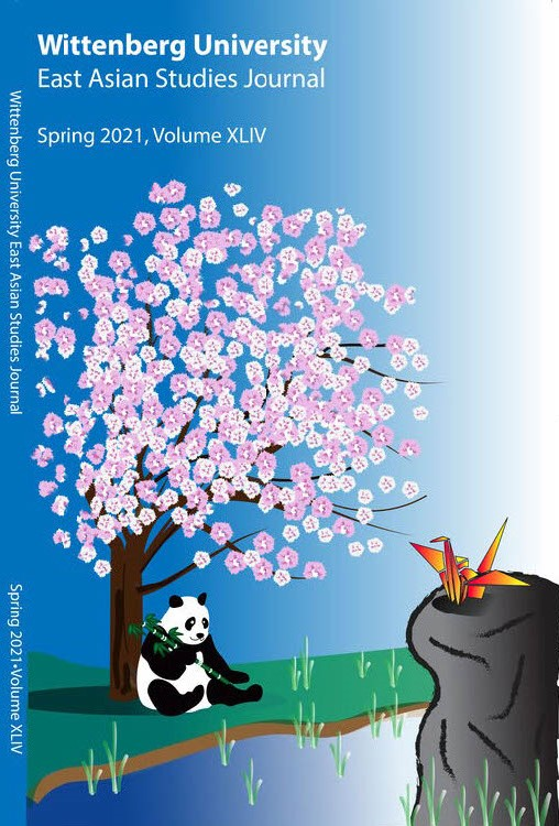 Image of a panda eating a bamboo underneath a cherry blossom tree, with a paper crane perched on a rock in the foreground
